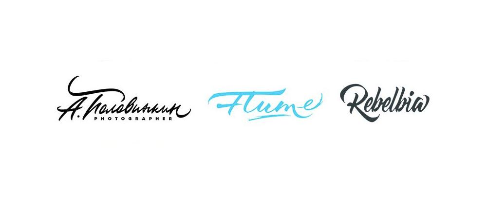 2018年logo设计趋势出台