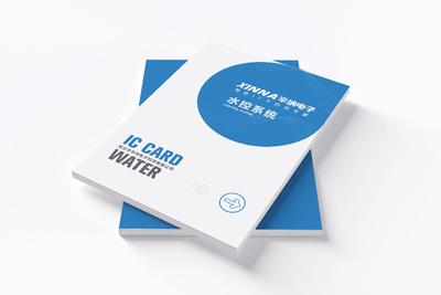 武汉辛纳电子画册设计