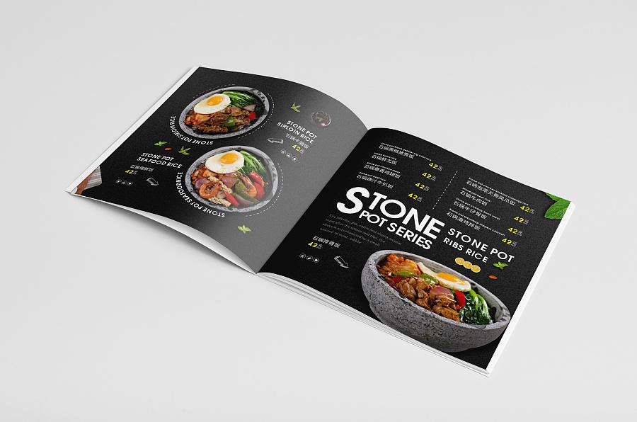 时尚餐饮画册设计产品展示08