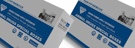 Animal兽药包装设计