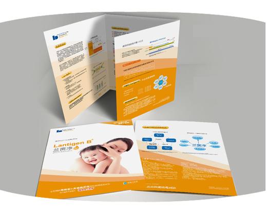 药品画册设计