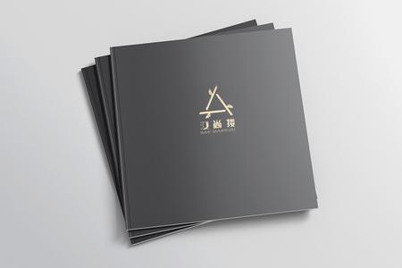 时尚餐饮画册设计