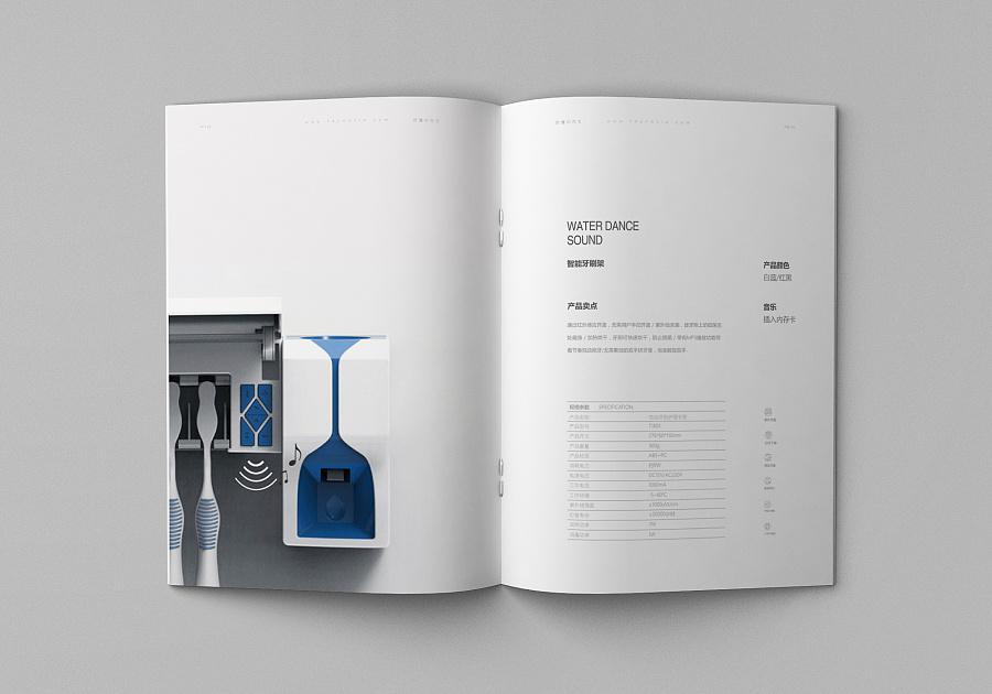 诺科画册设计