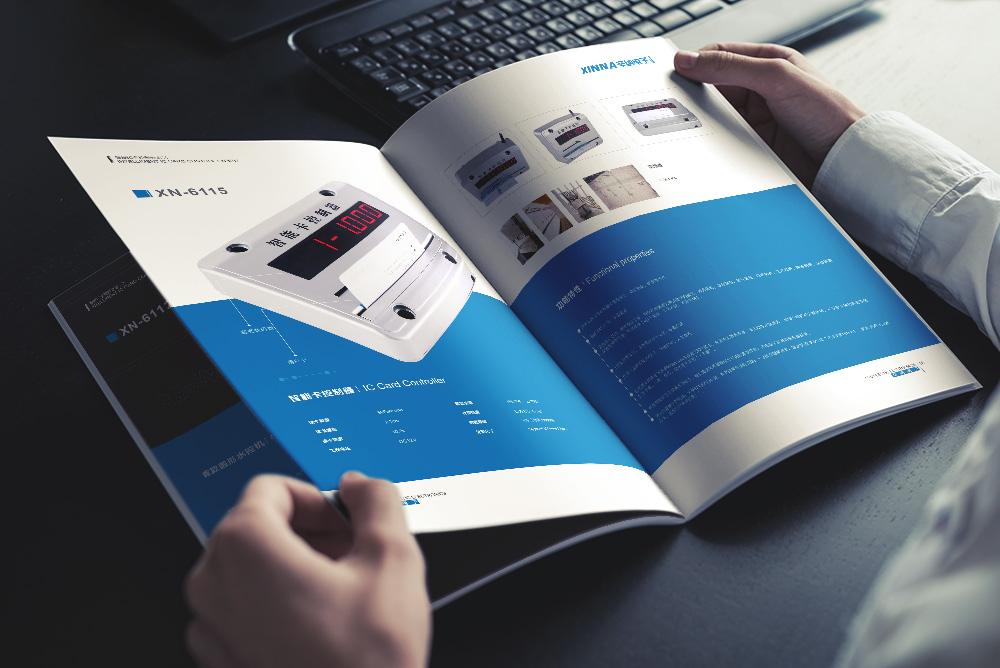 画册设计产品2