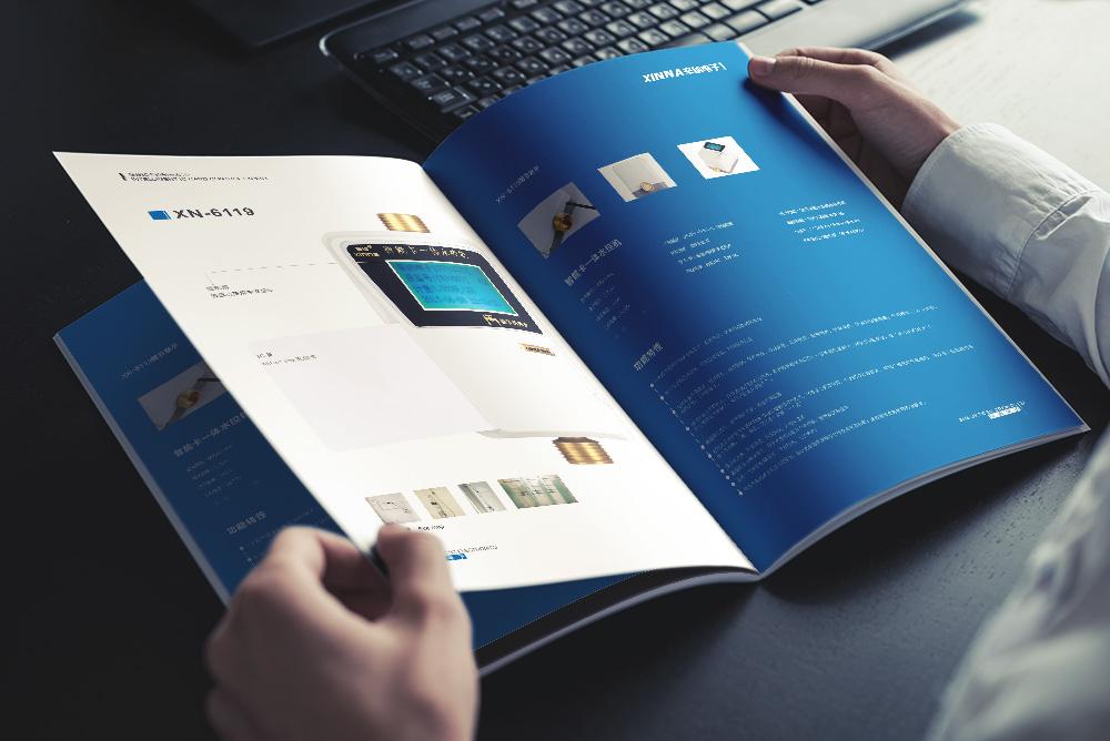 画册设计产品3