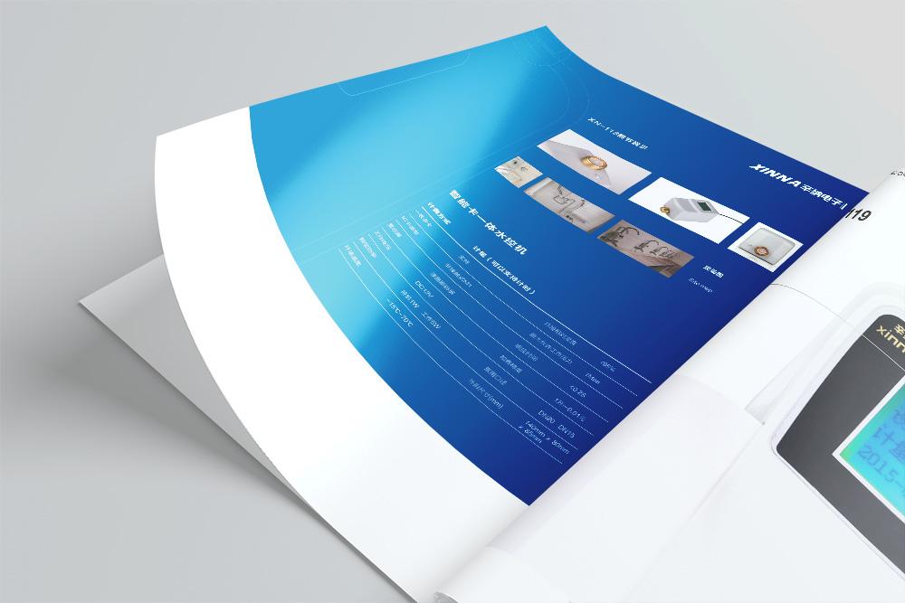 画册设计产品3细节