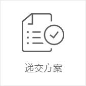 做好的画册设计,品牌设计,包装设计,提交给甲方审查_武汉上辰品牌设计公司