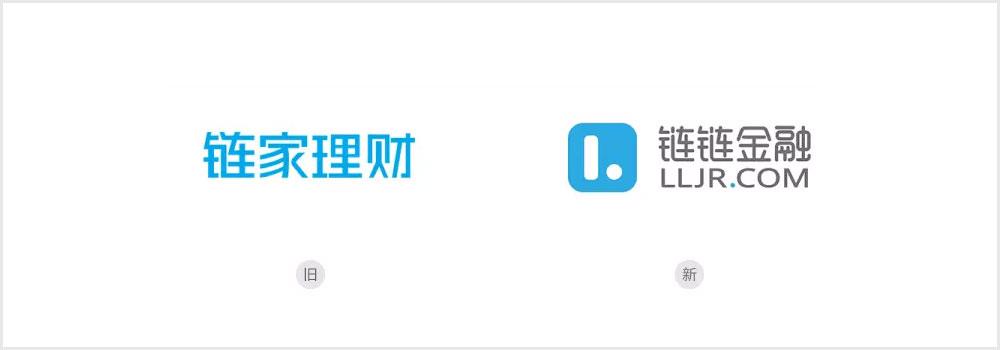 武汉LOGO设计公司