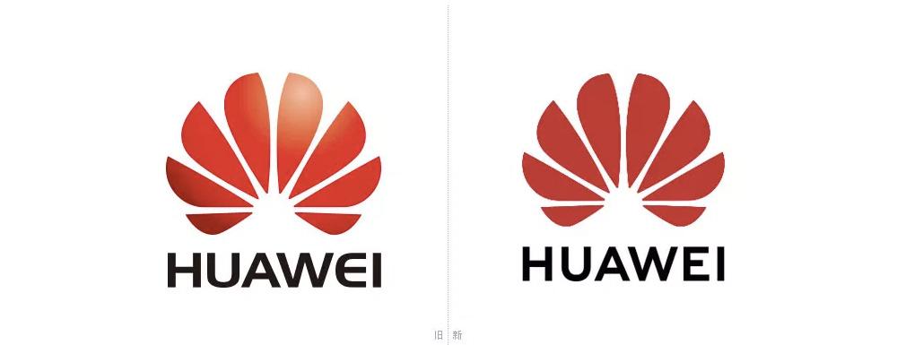 名族品牌|华为新logo设计_武汉上辰品牌设计公司