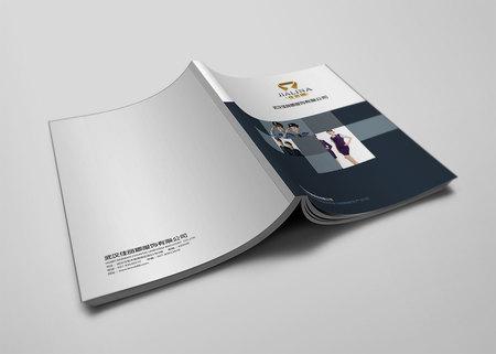 佳丽娜画册设计