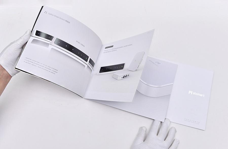 麦德商贸画册设计