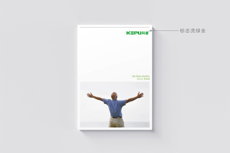 科普空气净化器画册设计