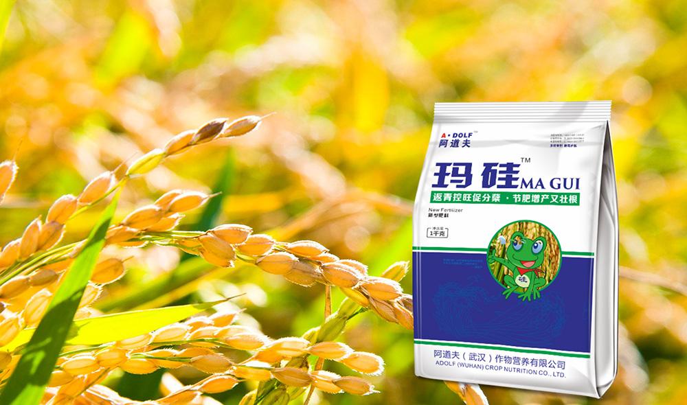 阿道夫进口化肥包装设计
