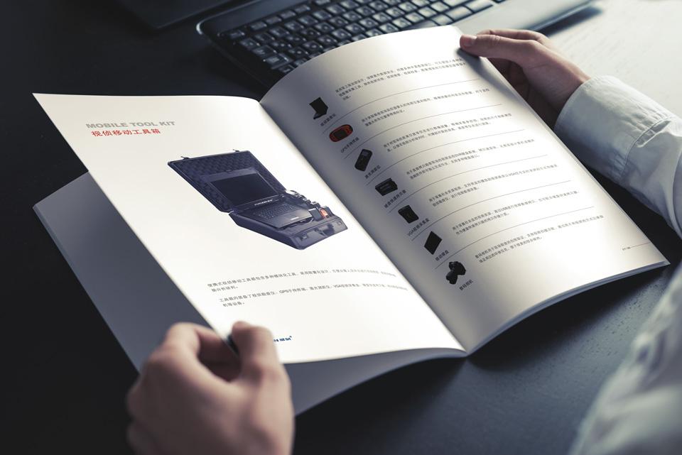 盈利科技画册设计