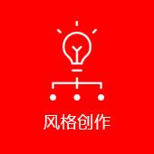 品牌设计,画册设计,包装设计风格创作_武汉上辰品牌设计公司