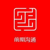 品牌设计,画册设计,包装设计前期沟通相互了解_武汉上辰品牌设计公司