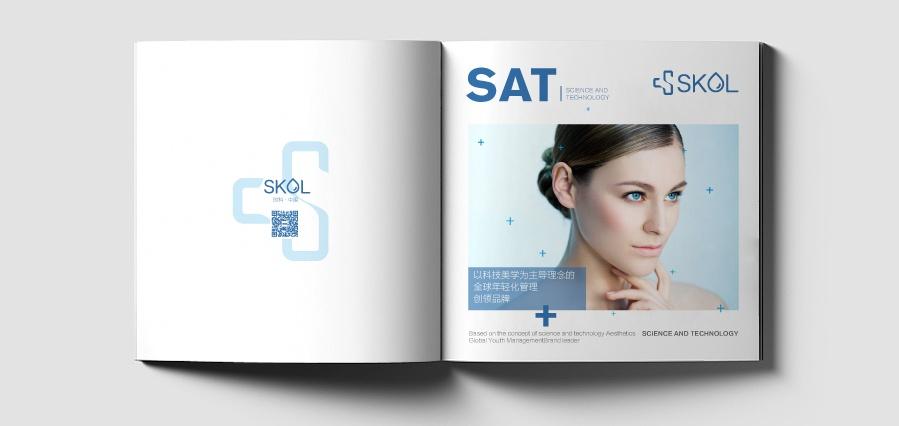 美容科技产品画册设计02
