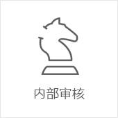品牌设计,画册设计,包装设计创意方案的内部筛选_武汉上辰品牌设计公司