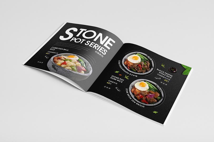 时尚餐饮画册设计产品展示01