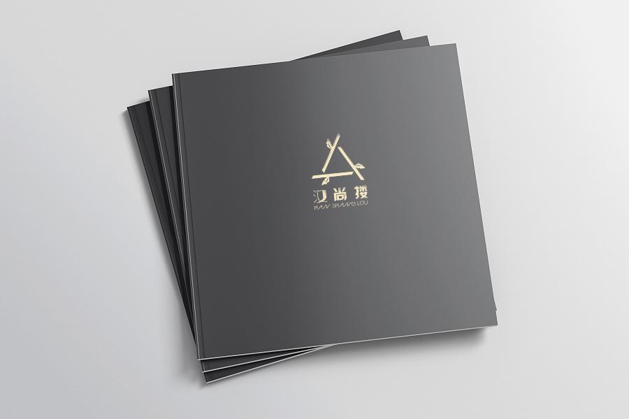 时尚餐饮画册设计封面