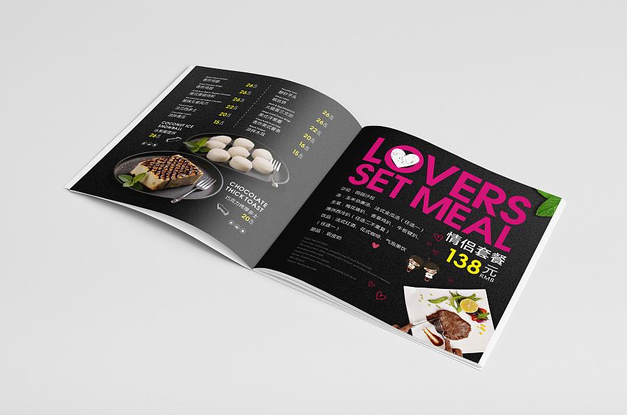 时尚餐饮画册设计产品展示03