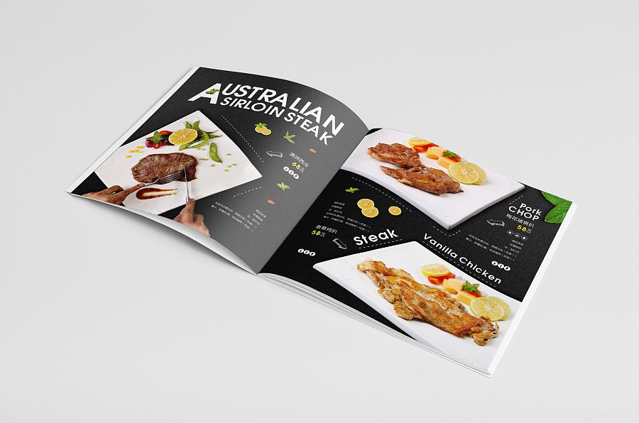 时尚餐饮画册设计产品展示02
