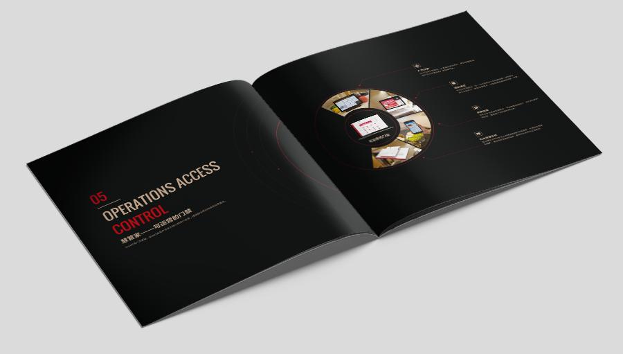 智慧社区画册设计10